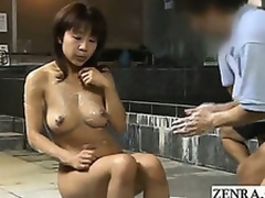 Bodily milf buyer bathed on tap a strange Japan bathhouse